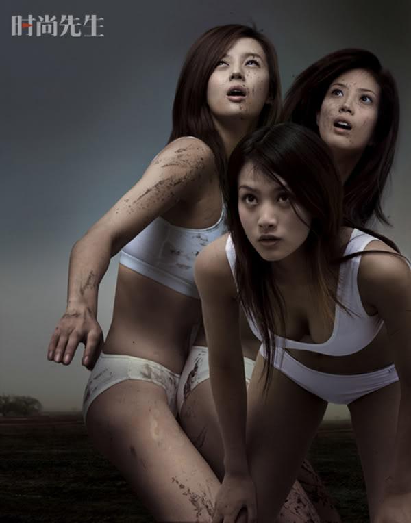 chicas_sexys_orientales_juagnado_futbol-15